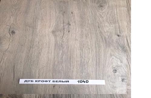 Ламінат Lieben Floor Дуб Крофт білий LF Elite 1040
